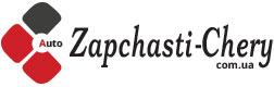 Арциз магазин Zapchasti-chery.com.ua